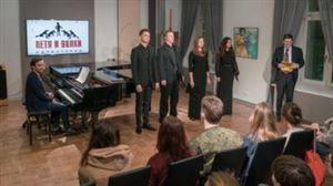 Молодые критики консерватории прошли отборочный тур в проект «Журналистские читки»