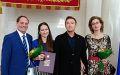 Премия города Москвы в области литературы и искусства творческому коллективу Московской консерватории