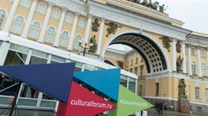 Московская консерватория участвует в VII Санкт-Петербургском международном культурном форуме