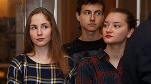 Поздравляем с Днём российского студенчества!