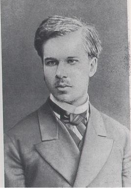 C.И.Танеев — выпускник Московской консерватории