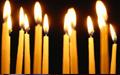 Соболезнования родственникам погибших в Кемерово