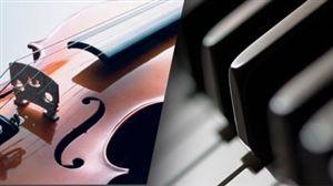 Конкурс имени Чайковского. Результаты I тура. Фортепиано, скрипка
