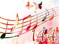 Торжественная церемония Вручения дипломов 144–му выпуску Московской консерватории