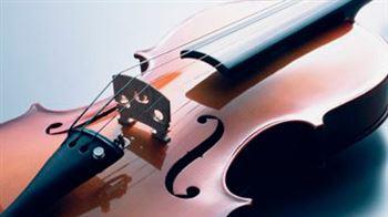 Конкурс имени Чайковского, скрипка. Жеребьёвка