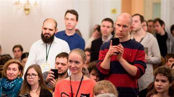 II Всероссийский семинар по музыкальной критике