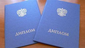 Грант Президента РФ на второе высшее образование