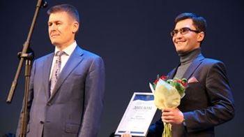 VII Всероссийский конкурс молодых ученых