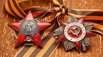 «Дню Победы посвящается…»