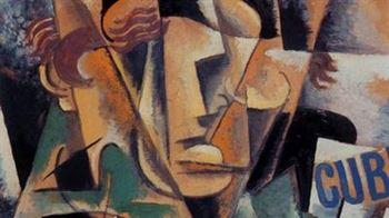 «От модерна к футуризму»