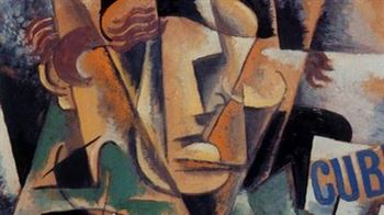 Международная конференция  «От модерна к футуризму»