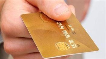 Выдача банковских карт сотрудникам МГК