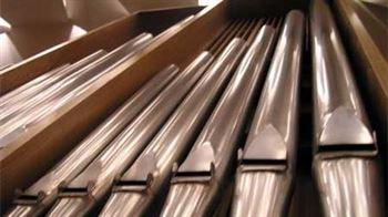 5-й Всероссийский конкурс молодых композиторов на лучшее произведение для органа