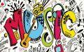 Международный симпозиум «Музыкальная карта мира»