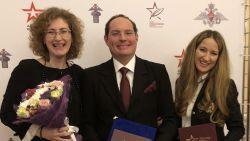Награждение лауреатов премии Министерства обороны