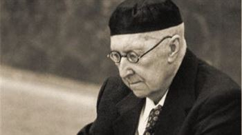 XVI «Лосевские чтения». Философ и его время: К 125-летию со дня рождения А.Ф. Лосева