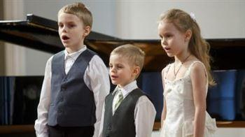 Приглашаем детей сотрудников Московской консерватории к участию в «Детишнике»!