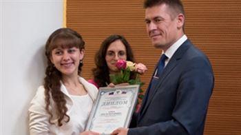 Шестой Всероссийский конкурс молодых ученых в области искусств и культуры в 2019 году