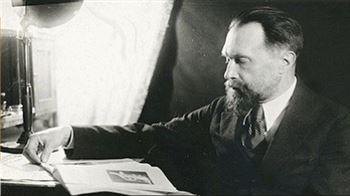 Электронная версия буклета VIконкурса композиторов имени Н.Я.Мясковского