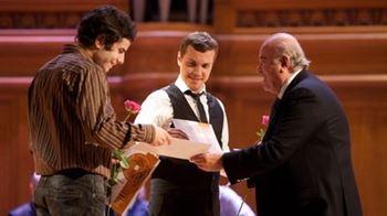 3-й Международный конкурс на лучшее произведение для Конкурса исполнителей на духовых и ударных инструментах