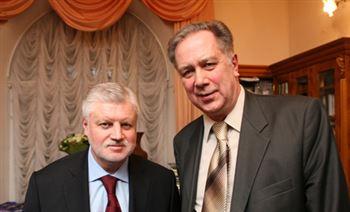 Сергей Миронов отметил достойный вклад Московской консерватории в отечественную и мировую культуру