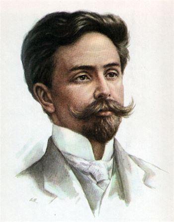 IV Международный конкурс пианистов имени А. Н. Скрябина