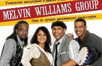 Мастер-класс вокального ансамбля «The Melvin Williams Group» (США)