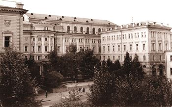 Московская консерватория. Страницы истории. 1920-1966