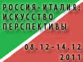 XIII Международный фестиваль современной музыки «Московский форум»