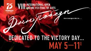 Eighth International Festival of Arts <i>Dedicated to the  Victory Day</i>