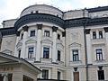 Отчет О результатах выполнения программы развития Московской консерватории за 2009-2014 гг.