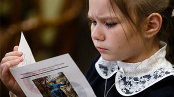 День защиты детей в консерватории