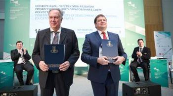 Договор о сотрудничестве между Московской и Санкт-Петербургской консерваторией