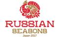 Проект Министерства культуры «Русские Сезоны»