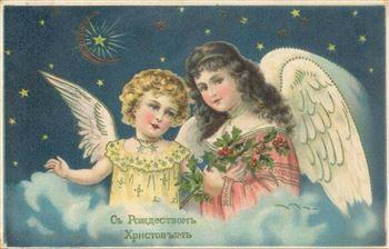 Концерты «Волшебство Рождественского бала»