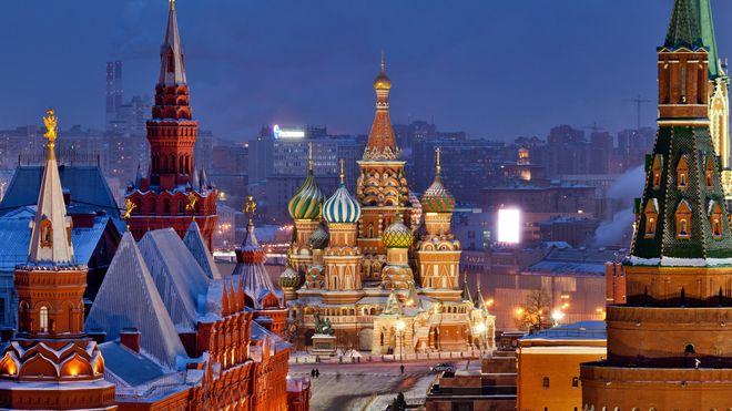«Рождённые Россией»