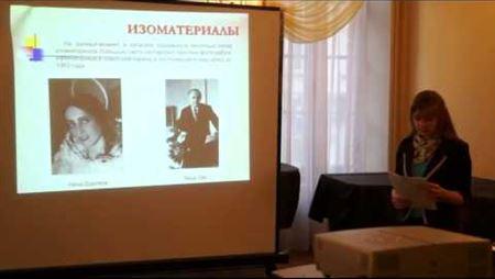 Презентация библиотечно-информационной системы «ИНЛИБ»