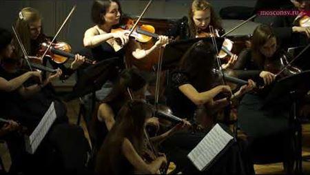 Револь Бунин (1924–1976). Музыка для струнных, соч. 36 (посвящается Рудольфу Баршаю)