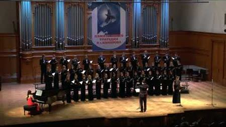 Sergey Yekimov. Vocalise in Memoriam of the Victims in Kemerovo