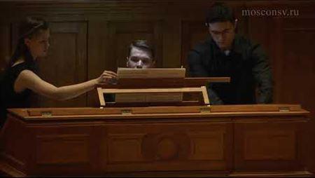 Луи-Николя Клерамбо. Три фрагмента из органной сюиты II тона. Константин Волостнов (орган)