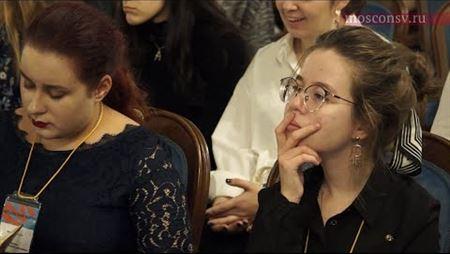 Открытие XVI фестиваля «Московский форум»