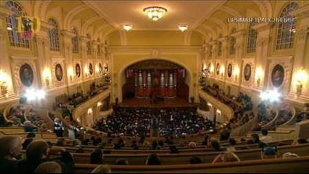 Московской Консерватории 150 лет. Юбилейный концерт