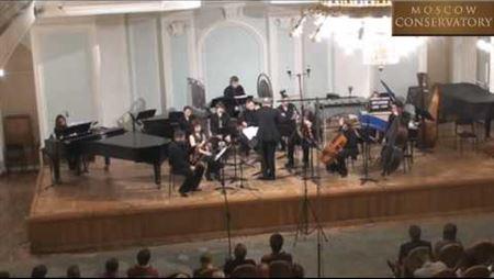 А. Шнитке. «Музыка для камерного оркестра» (1964)