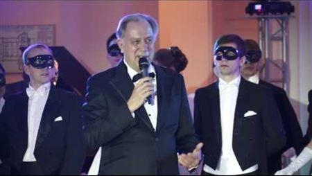 Приветствие участникам IV Весеннего бала Московской консерватории
