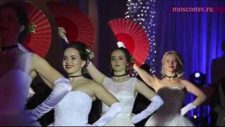 Видеоконкурс «Бал Московской консерватории»