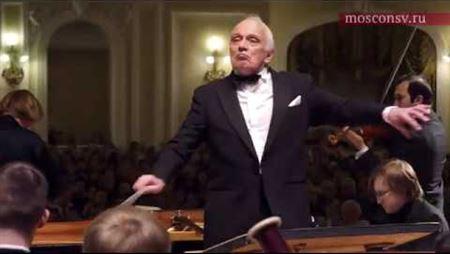 Бетховен. Концерт для фортепиано, скрипки, виолончели с оркестром соч. 56. III. Rondo alla polacca
