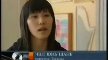 Летняя школа при МГК, репортаж ТВ Культура