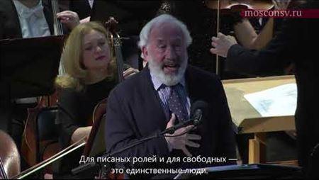 Дмитрий Шостакович. Музыка к кинофильму «Гамлет» (1964)