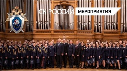 A symphony concert for cadets and students