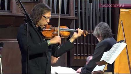 Schnittke. Sonata for violin and chamber orchestra No. 1. Fragment